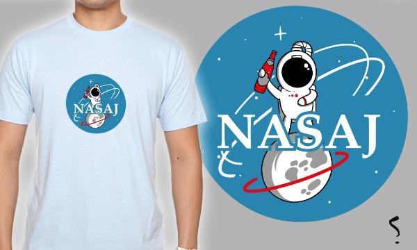 Detail návrhu NASAJ