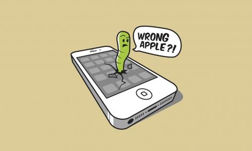 Detail návrhu wrong apple