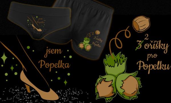 Detail návrhu Párové spodní prádlo - Popelka